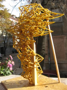 "Sun as Wind, 2012, 20"" x 17"" x 8"" (50cm x  43 x 20), beeswax sculpture for bronze, unique cast"