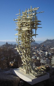 "Horizontal Vector  2007, 20"" x 10"" x 7"" (50cm x 25cm x 17cm), bronze cast, unique edition; Private collection, Sofia, Bulgaria"